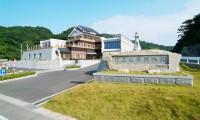 村上水軍博物館